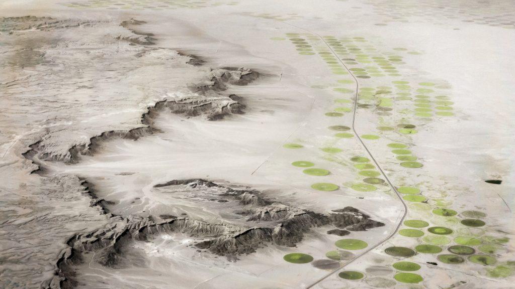 irrigation, Saudi Arabia, aerial image, colour