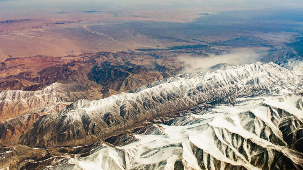Kunlun, Tibetan Plateau, aerial image